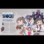 Anime USA - Behind the Scenes Creators Special (Print Version)