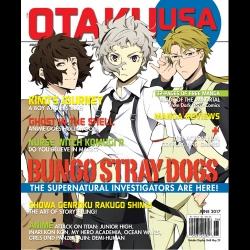 Volume 10, Number 5 - June 2017